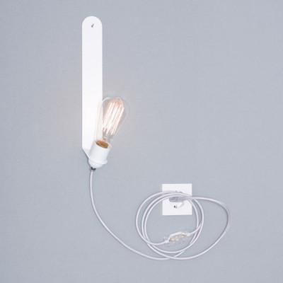 Wall Lamp | White