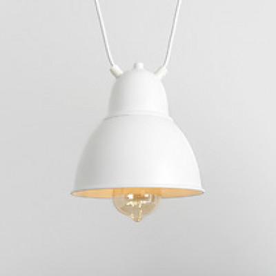 Pendant Lamp Adjustable Coben Hangman 1 | White