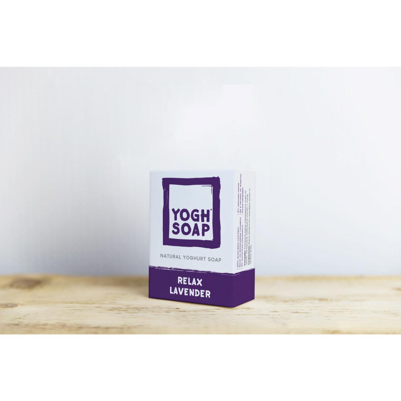 Natürliche Joghurtseif   Entspannender Lavendel   Violett