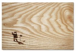Breakfast Board Ash | Astronaut