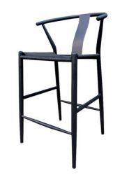 Kitchen Bar Stool Alto