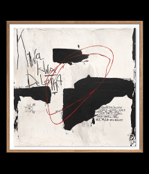 High-quality Poster | SENTIMENT_02_SQ by Irit Hayon