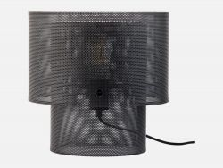 Cyla Table Lamp | Matt Black