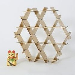 Cardboard Shelf | Gold