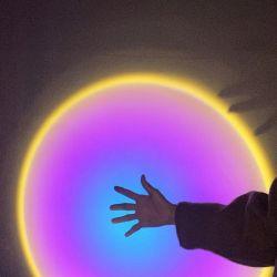Lichtprojektor | Regenbogen