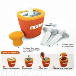Moule à Glace Duo Quick Pop Maker | Orange