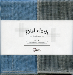Dishcloth R.I.B. Set of 2 | Blue #4