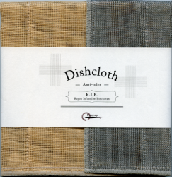 Dishcloth R.I.B. Set of 2 | Camel #12