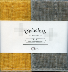 Dishcloth R.I.B. Set of 2 | Yellow #19