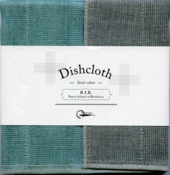 Dishcloth R.I.B. Set of 2 | Turquoise #29