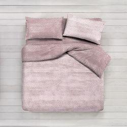 Bettbezug BonBon | Beige