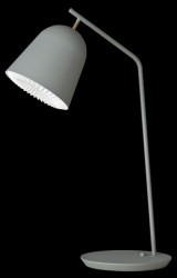 Caché Table Lamp | Grey