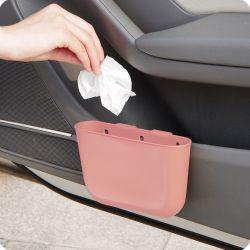 Car Bin | Pink