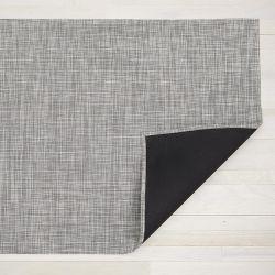 Floor Mat Ikat Woven 59 x 92 cm | White Silver