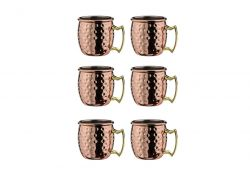 Cocktail Cup Moscow 60 ml Set of 6 | Copper