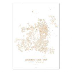 Jerusalem | White