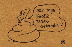 Doormat Fococo | KAMA 006