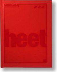 KOOK ZE! Heet | Nederlands