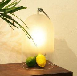 Dewy Lamp