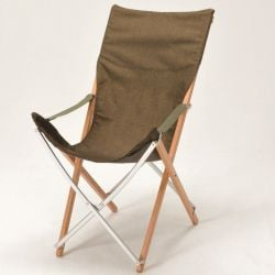 Take Bamboo Long Chair Dark Green