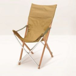 Take Bamboo Long Chair Olive