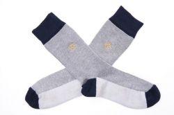 Men Socks Max | Blue
