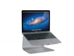 Support pour Macbook mStand | Gris