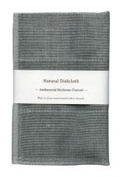 Dishcloth Natural Set of 3 | Natural Bincho
