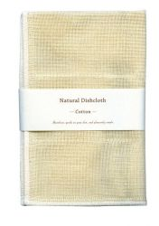 Dishcloth Natural Set of 3 | Natural Cotton