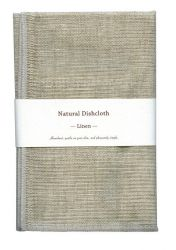 Dishcloth Natural Set of 3 | Natural Linen