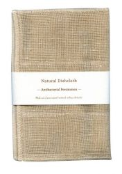 Vaatdoek Natural Set van 3 | Naturel Persimmon