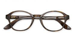 Reading Glasses Circle | Horn