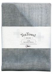 Tea Towel R.I.B. Set of 2 | Grey #5