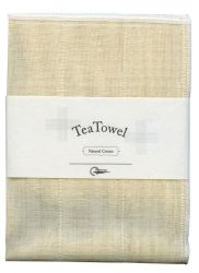 Tea Towel Natural Set of 2 | Cotton