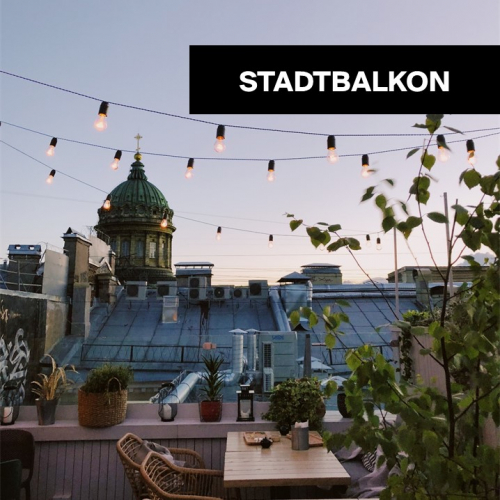 Stadtbalkon | Kleiner Raum, großes Potenzial