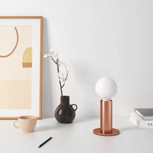EDGAR Home | Kleine Highlights: Schlichte Designerlampen