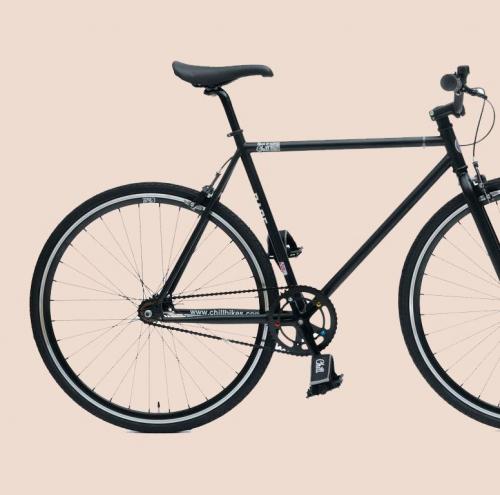 | Bikes