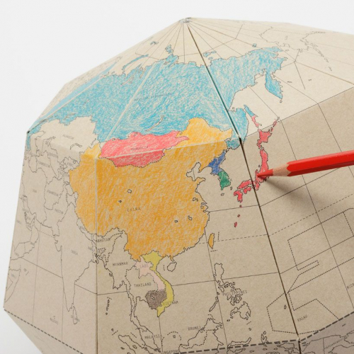 Geografia | Sectional Globe