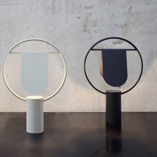 Coming B | Minimalist Lamps
